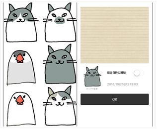 画像はJOSHI+より転載。
