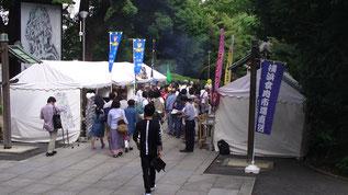 ワクワクつるみ!90周年祭in總持寺のハマモツ出店の様子