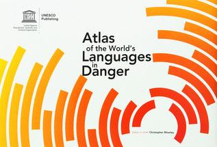 ユネスコ世界危機言語アトラスのロゴ