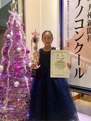 九州新聞社コンクール 佐賀・長崎地区 自由曲部門  第2次予選 グランプリ受賞