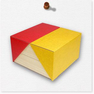 150角/180角紅箱