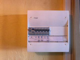 Déplacement et mise en sécurité tableau électrique avenue pasteur Marseille 13007