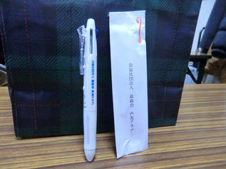 25周年記念のボールペン
