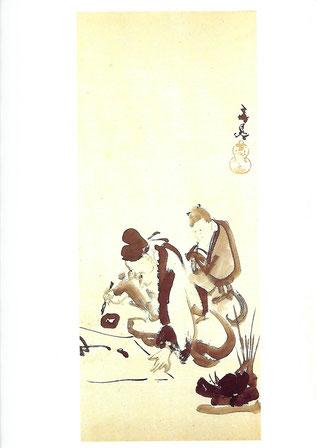 """TANI BUNCHÔ """"Le peintre et son ouvrage"""""""