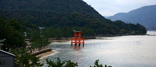 l'île divine de Miyajima
