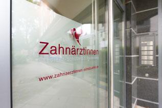 Praxiseingang im EG - Zahnärztinnen Claudia Lorenz-Schütze & Susanne Rautenberg in Hamburg-Eimsbüttel