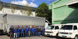 国内配送サービスチーム
