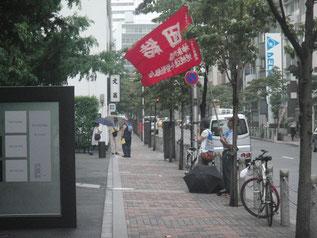 サントリーSPSに対する門前闘争を闘う川村さん(右から2人め)