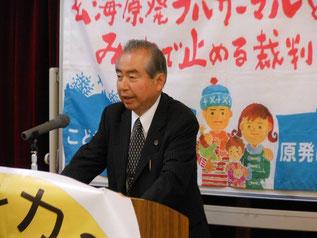 2014年5月30日 活動報告集会で語る冠木弁護士