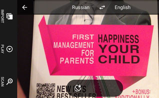 Review google translate new features example from russian to English