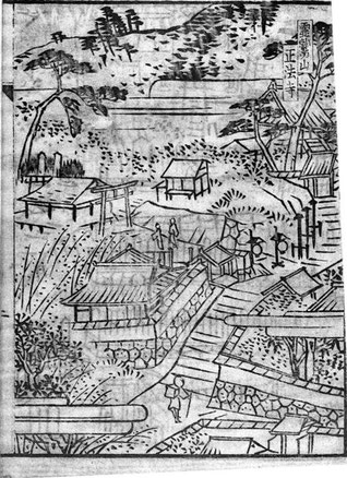 往昔の霊明神社の図(慶応4年「隠玖兎岐集」より)