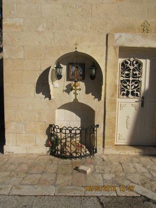 место, где стояла Мария при вознесении Христа