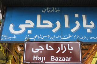 Nomadenbasar Haji
