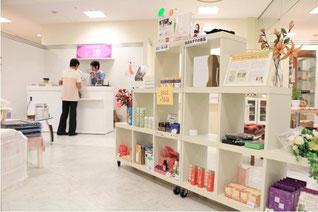 化粧品・雑貨&健康食品 ざ淳 店舗写真