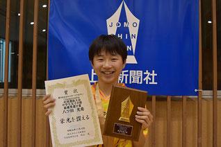 最優秀選手賞:八ッ田光希(日進中学校)