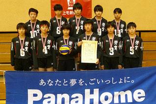中学生準優勝の芳賀町立芳賀中学校