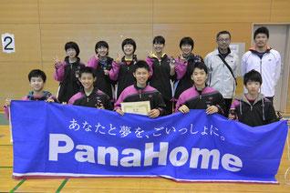 第3位の新潟県選抜