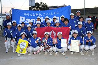 中学生優勝のおおたスポーツアカデミー