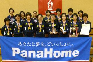 中学生優勝の横須賀市立久里浜中学校