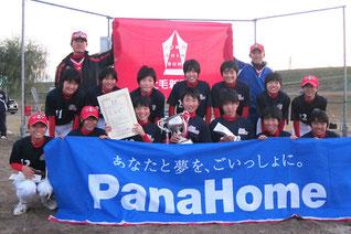 中学生優勝の栃木選抜A