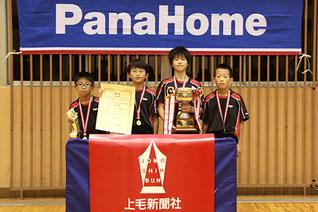 小学生男子優勝・沼田中央ジュニア卓球クラブ