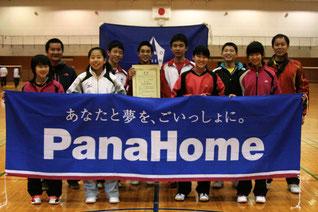 第3位・茨城県選抜B