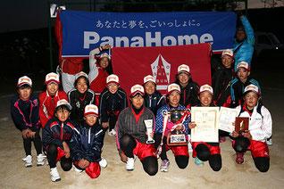 小学生優勝の山梨ソフトボールクラブ