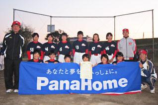 中学生3位の栃木選抜B