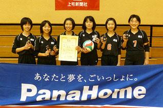 小学生3位の太田VBCスポーツアカデミー支部選抜