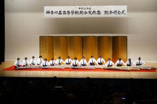 箏曲合奏(神奈川学園箏曲部)
