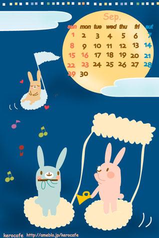 9月カレンダー お月さまと秋の音楽会