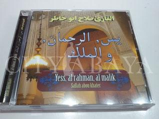 Koran CD Sura Ar Rahman & Al Malik