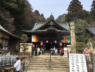 大窪寺 - kechigannosato ページ...