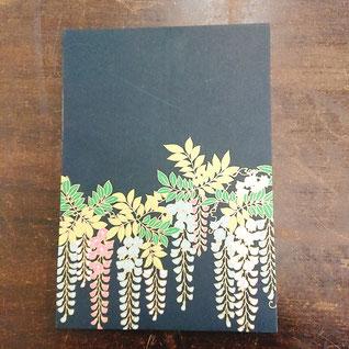 折り本。御朱印帳に多く使われているタイプです。こちらも様々な表紙柄をご用意しています。1冊500円~。