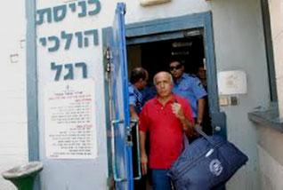 Den  21. april 2004 blev Vanunu løsladt