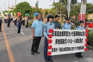 防犯カメラ、防犯灯の運用開始を記念しパレードが行われた=19日午後、開発公庫前