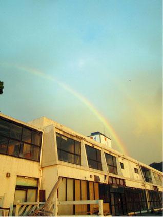 虹色kanaya base