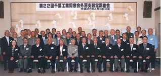 平成27年度外房支部総会