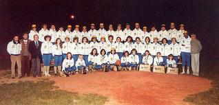 Una foto sociale del Castellamonte Baseball Softball del 1980 (foto dal sito castellamontebaseballesoftball.it)