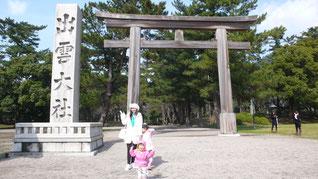 有名神社は産土神社で紹介状をいただいてから参拝!
