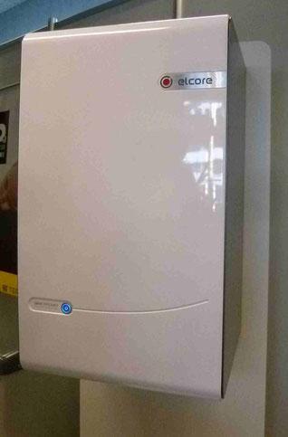 Nano Bhkw Elcore aus München Brennstoffzellen-Stack  Brenstoffzelle