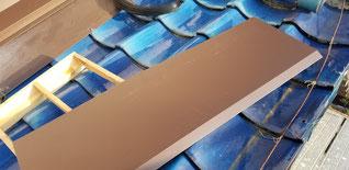 棟の瓦巻をするための板金平板 への字に曲げてあるだけである