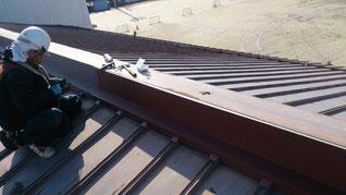 水切り取付 瓦棒改修