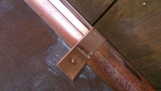 銅 箱樋取付方法