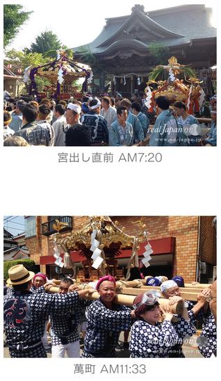 八重垣神社祇園祭, 2015年度, 萬町, 本社神輿, 現地レポート