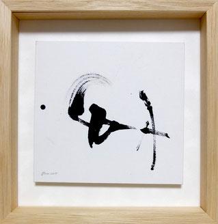 「adagietto 衣」  墨・画仙紙 192x177mm