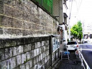 塗装 塗装工事 屋根塗装 外壁塗装 防水工事 塗料 改修工事 コンクリート 汚れ 雨跡 石材バリア 長寿命化 石材 塗装 落書き防止塗装