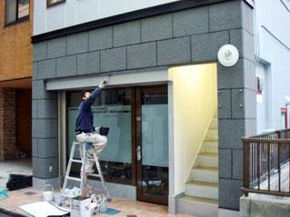 塗料 塗装 塗装工事 外壁塗装 屋根塗装 屋上防水 改修工事