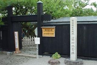 島崎藤村東山魁夷熊谷守一ぎふ歴史街道