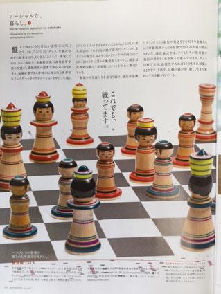全国版情報誌「ソトコト」7月号に掲載